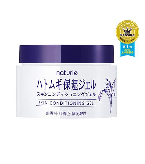 naturie-skin-conditioning-gel