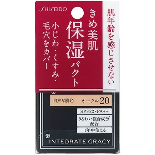 phan-nen-shiseido-integrate-gracy-hop-ngan-nhat-ban