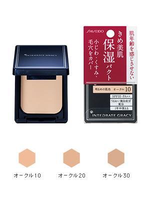 phan-phu-shiseido-integrate-gracy-hop-ngan