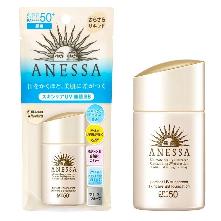 shiseido anessa bb spf50 pa 25ml new