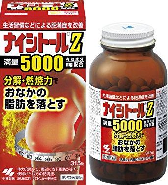 thuoc-giam-can-giam-mo-bung-kobayashi-naishituro-z5000