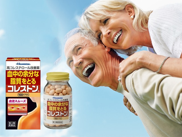 thuoc-giam-mo-trong-mau-cholesterol-hisamitsu-168-vien