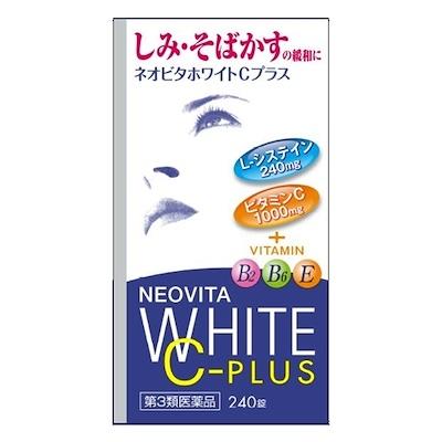 tri-nam-neovita-white-c-plus-nhat-ban-noi-dia