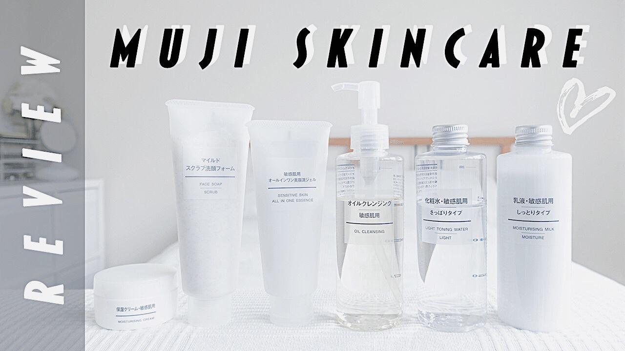 MUJI-Sensitive-Skincare