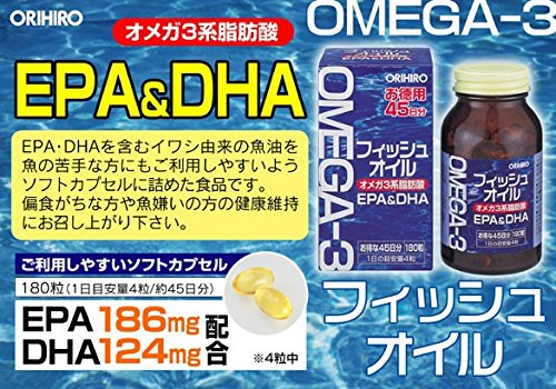 Orihiro-fish-oil-180-grain-value-45-days