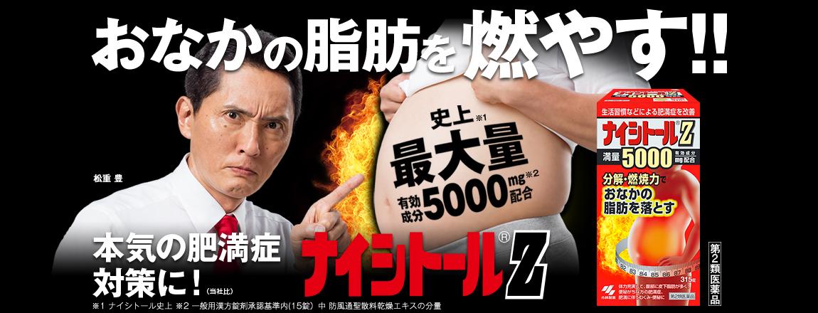 giam-can-bung-bu-5000-kobayashi