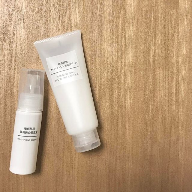 Muji Sensitive Skin All In One Essence dành cho da nhạy cảm