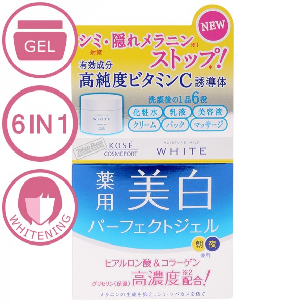kem-kose-moisture-mild-white-perfect-gel-6-in-1-100g