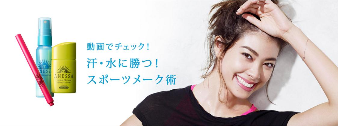 kem-nen-chong-nang-anessa-shiseido-perfect-bb-base-beauty-booster-spf50pa-25ml