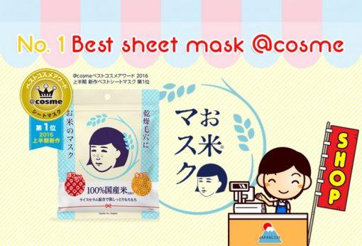 mat na gao keana rice mask