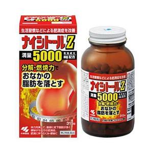 thuoc-giam-mo-bung-kobayashi-naishituro-z5000
