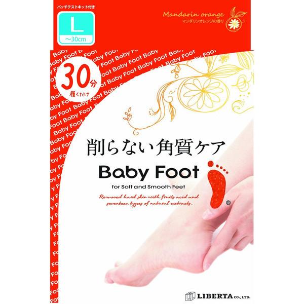 tui-u-bong-da-chet-ban-chan-baby-foot-cua-nhat
