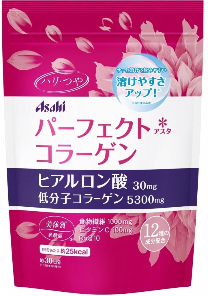 Asahi-Collagen