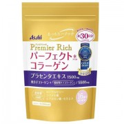 Premier_Rich_Collagen_30_days