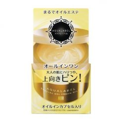 aqualabel special gel cream oil 5 in all in one nhat ban