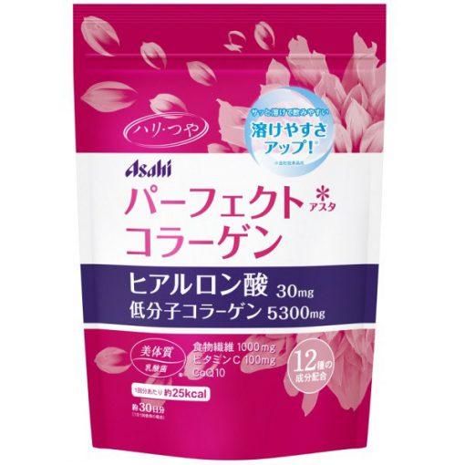 asahi collagen japan