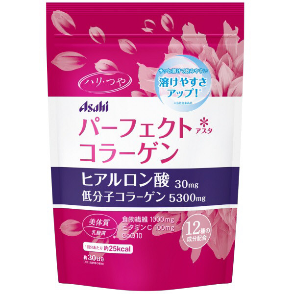 asahi-collagen-japan