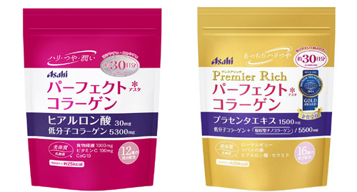asahi-perfect-asta-collagen