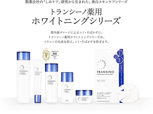 bo-tri-nam-transino-whitening-clear-milk