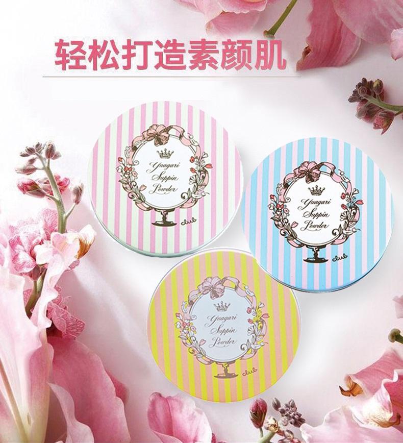 phan-phu-CLUB-Yuagari-Suppin-Powder