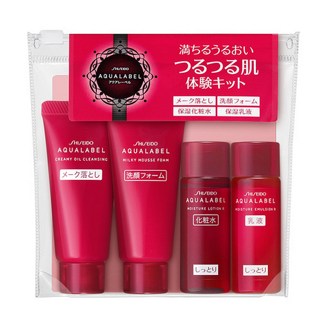 set-duong-da-mini-qualabel-moisture-shiseido-4-mon