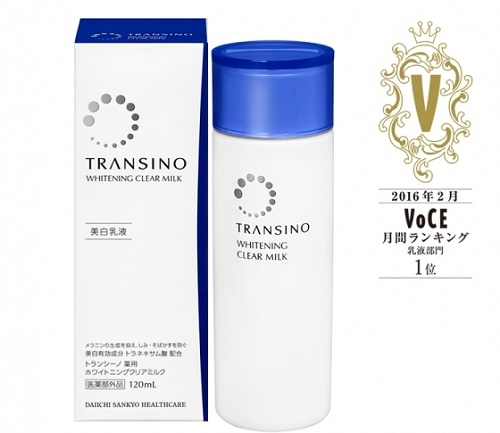 transino-whitening-clear-milk