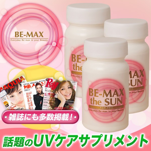 be-max-the-sun