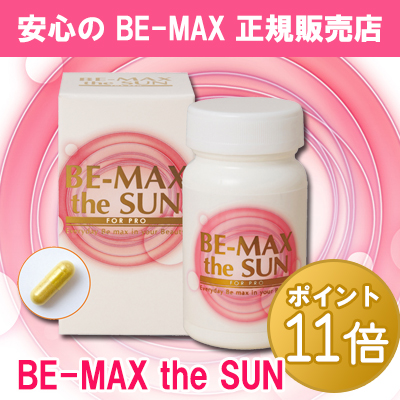 be-max_thesun