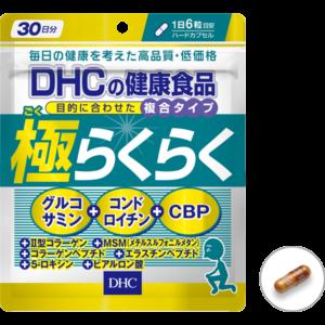 glucosamin-dhc