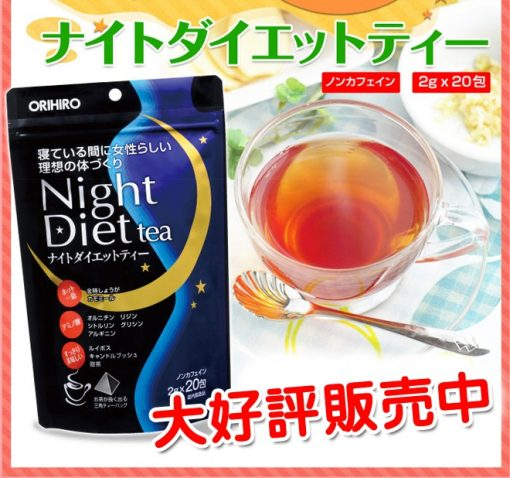 tra giam can orihiro night diet tea hang nhat
