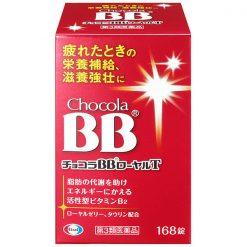 vien uong bo sung vitamin bb chocola royal t nhat ban 168 vien