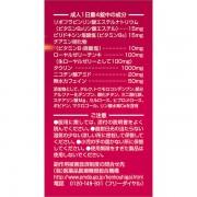 vien-uong-bo-sung-vitamin-bb-chocola-royal-t-nhat-ban-168-vien-hop