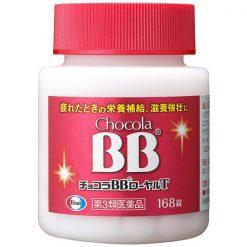 vien uong bo sung vitamin bb chocola royal t nhat ban 168 vien jp