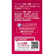 vien-uong-bo-sung-vitamin-bb-chocola-royal-t-nhat-ban-168-vien-vo-hop