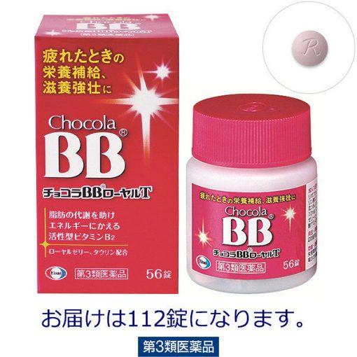 vien uong bo sung vitamin bb chocola royal t nhat ban