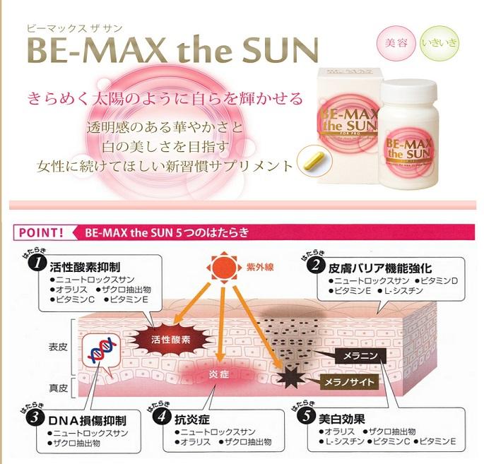vien-uong-chong-nang-be-max-the-sun-nhat-ban
