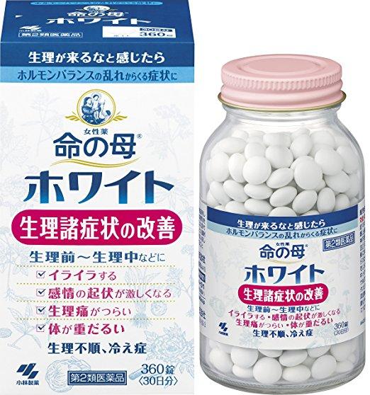 vien-uong-dieu-hoa-kinh-nguyet-kobayashi-nhat-ban