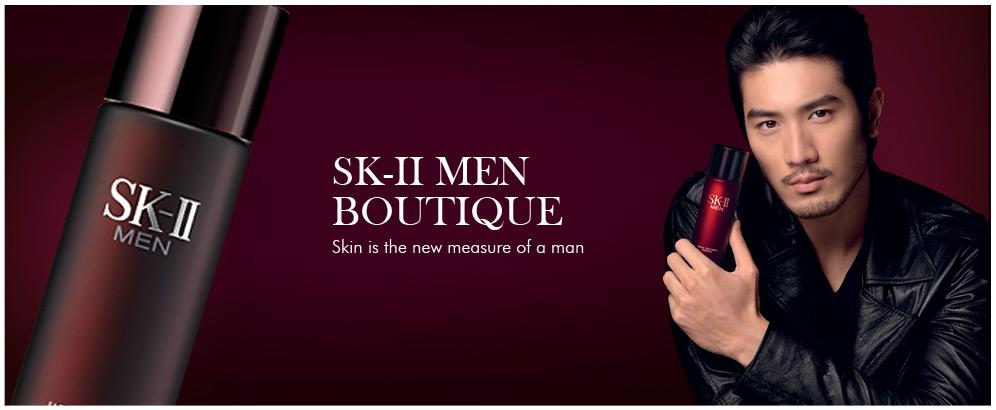 Nuoc-Than-SK-II-Men-Facial-Treatment-Essence