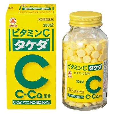 Vitamin-C-Takeda-2000mg