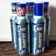 salonpas-air-jet-hisamitsu