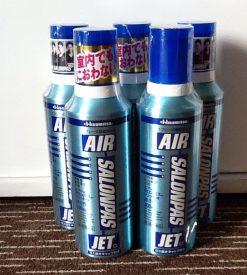 salonpas air jet hisamitsu
