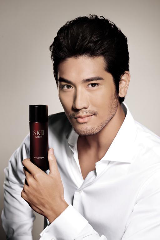 skii-men-facial-treatment-essence-cho-nam