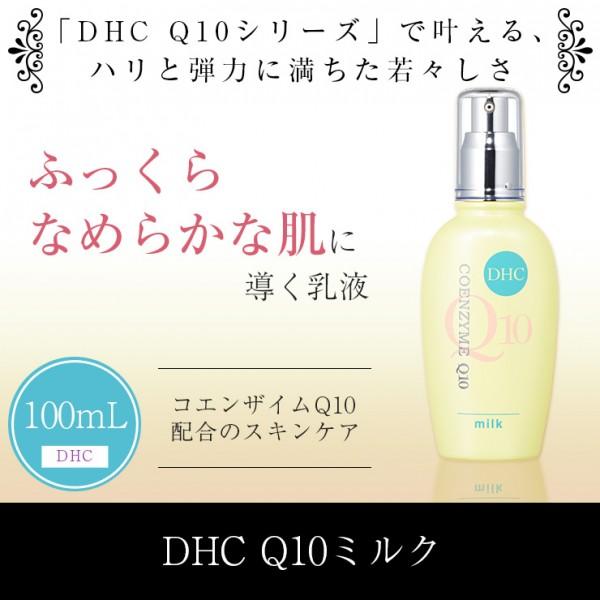 sua-duong-da-DHC-Coenzyme-Q10