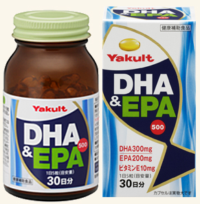vien-uong-bo-sung-DHA-EPA-Yakult
