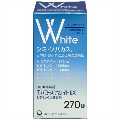 vien-uong-trang-da-tri-nam-white-ex-180-270-vien-nhat-ban