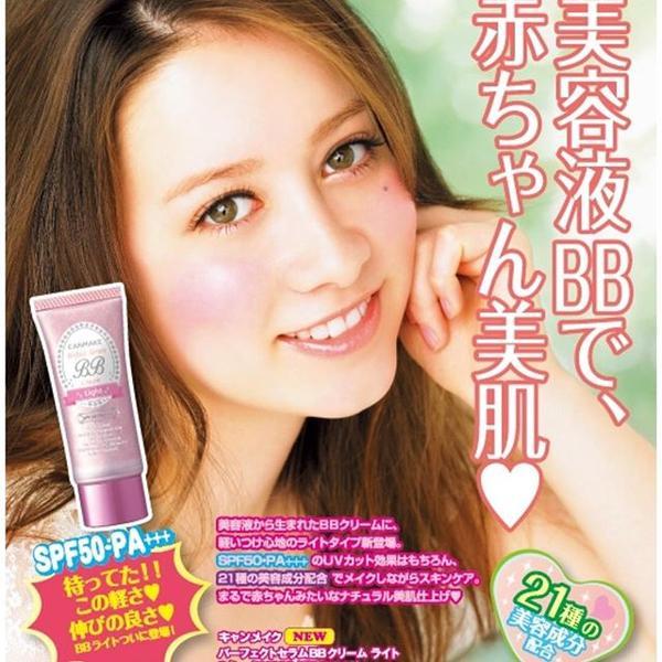 Kem nền Canmake Perfect Serum BB Cream