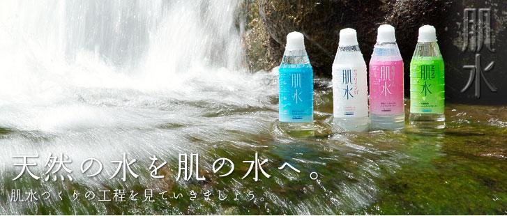 Lotion-Hadasui-Skin-Body-nhat-ban