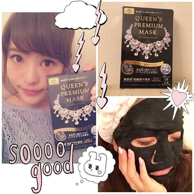 Mặt nạ Queen's Premium Mask Quality 1st Nhật Bản