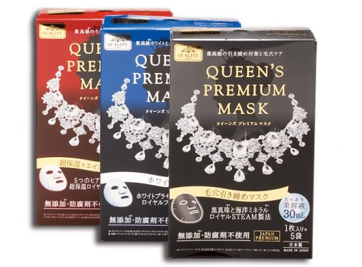 Mat na Queens Premium Mask Quality 1st Nhat Ban