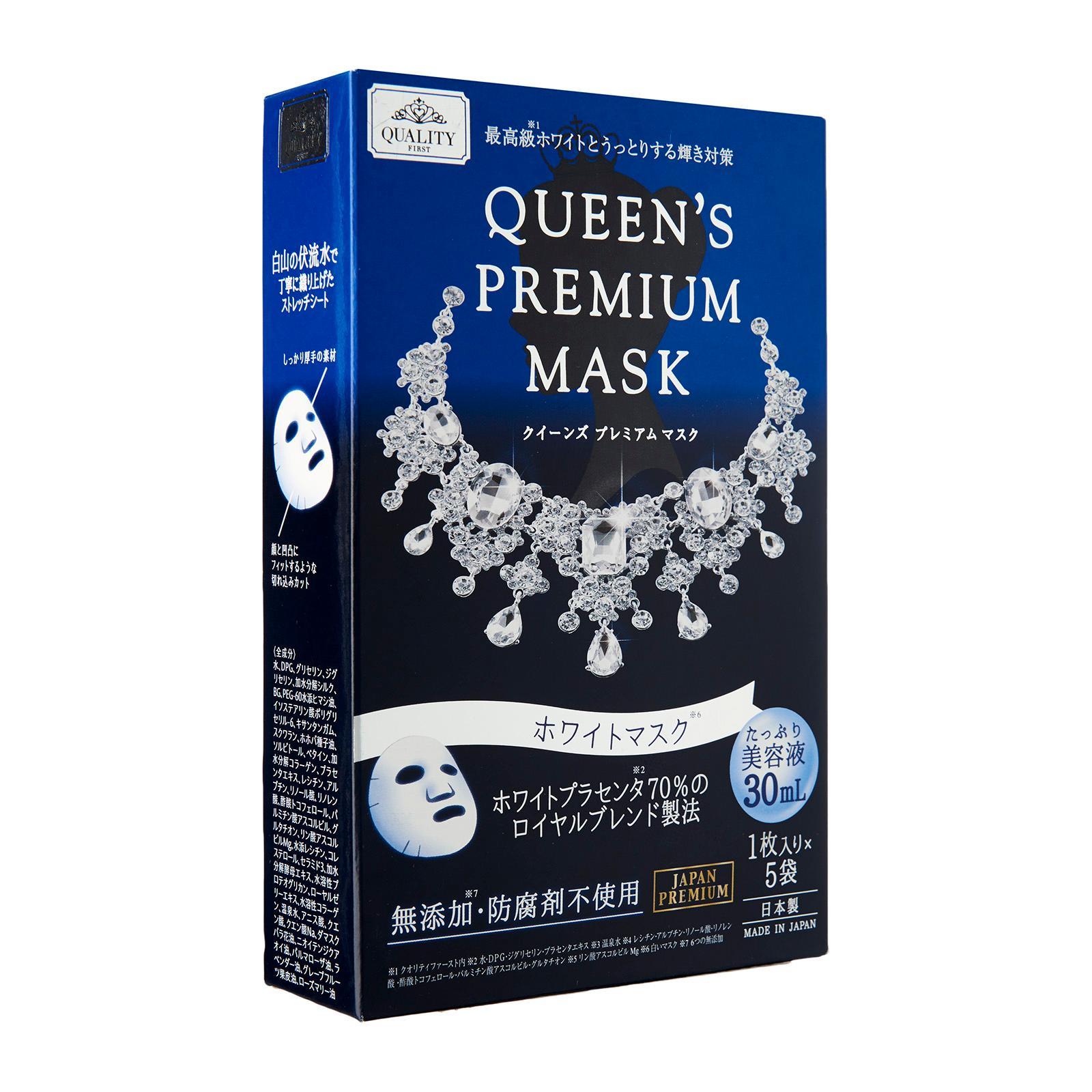 Quality-1St-Queens-Premium-Mask-Whitening